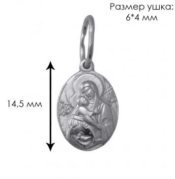 """Образ Пресвятої Богородиці """"Володимирська"""" 3113"""