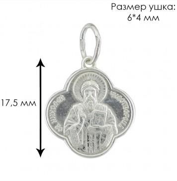 Святий Микола Чудотворець 3114