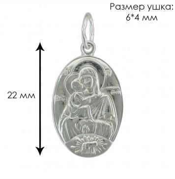 "Образ Божої Матері ""Почаївська"" 3119"