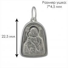 "Образ Божої Матері ""Утамуй мої печалі"" 3128"