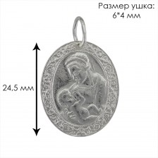 """Образ Пресвятої Богородиці """"Годувальниця"""" 3168"""