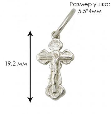 Серебряный крестик с Распятием Христа 3201