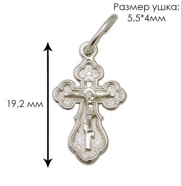 Серебряный нательный крест 3203