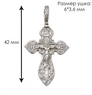 Серебряный крест с Распятием 3214