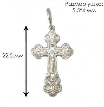 Серебряный крест с Распятием 3220