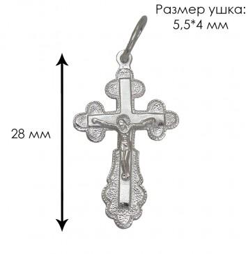 Серебряный крест с Распятием 3225