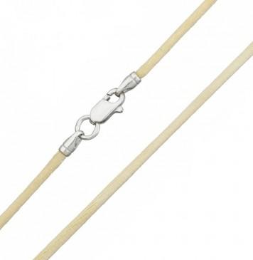 Гладкий шелк Бежевый 2.0 мм с серебряной застежкой 6105