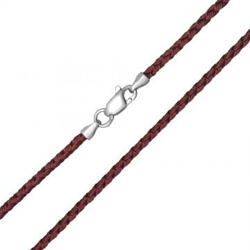 Плетеный шелк Коричневый 2.5 мм с серебряной застежкой 6203