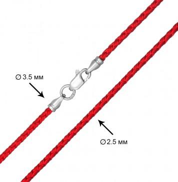 Плетеный шелк Красный 2.5 мм с серебряной застежкой 6205