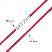 Плетеный шелк Малиновый 2.5 мм с серебряной застежкой 6206