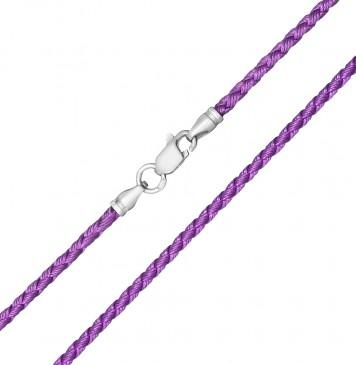 Плетеный шелк Сиреневый 2.5 мм с серебряной застежкой 6209