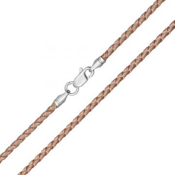 Плетеный шелк Золотистый 2.5 мм с серебряной застежкой 6212