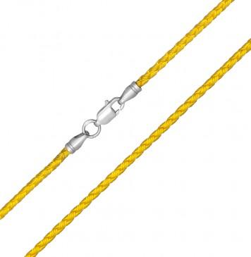 Плетеный шелк Желтый 2.5 мм с серебряной застежкой 6213