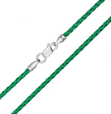 Плетеный шелк Зеленый 2.5 мм с серебряной застежкой 6218