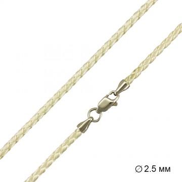 Плетеный шелк Белый 2.5 мм с серебряной застежкой 6223