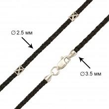 Плетеный шелк Черный 2.5 мм с серебряными вставками и замком 6228