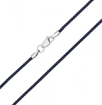 Крученый шелк Синий 2.0 мм с серебряной застежкой 6402