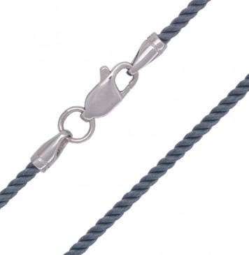 Крученый шелк Серо-Голубой 2.0 мм с серебряной застежкой 6414
