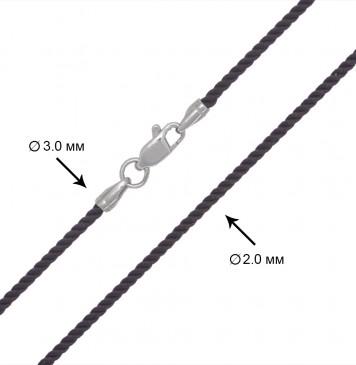 Крученый шелк Коричневый 2.0 мм с серебряной застежкой 6420