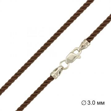 Крученый шелк Коричневый 3.0 мм с серебряной застежкой 6459