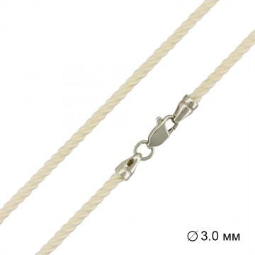 Крученый шелк Кремовый 3.0 мм с серебряной застежкой 6460