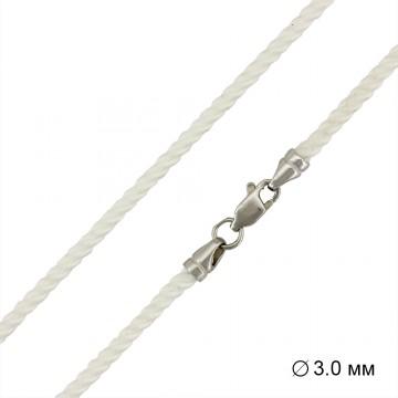Крученый шелк Белый 3.0 мм с серебряной застежкой 6465