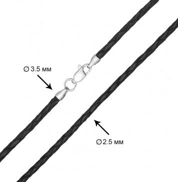 Плетеная кожа Черная 2.5 мм с серебряной застежкой 6502-4