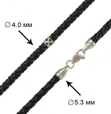 Плетеная кожа   Черная 4.0 мм   с серебряной застежкой и вставками 6556-4