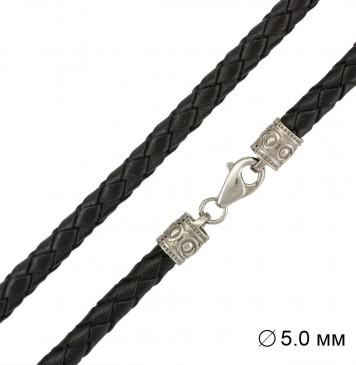 Черная   Плетеная кожа 5.0 мм   с серебряным замком 6558-4