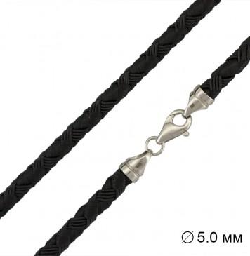 Черный | Плетеный шелк  5.0 мм | с серебряной застежкой 6702-4