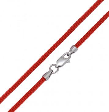 Плетеный шелк Красный 2.5 мм с серебряной застежкой 6783