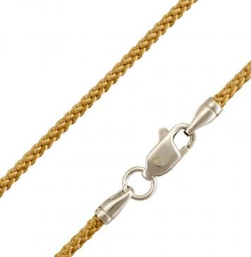 Плетеный шелк Золотой 2.0 мм с серебряной застежкой 6803