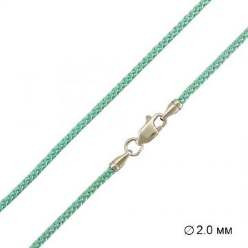 Плетеный шелк Мятный 2.0 мм с серебряной застежкой 6808