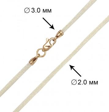 Гладкий шелк Бежевый 2.0 мм с золотой застежкой z6105-K
