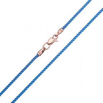 Крученый шелк Голубой 2.0 мм с золотой застежкой z6411-K