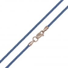 Плетеный шелк Синий 2.0 мм с золотой застежкой z6811